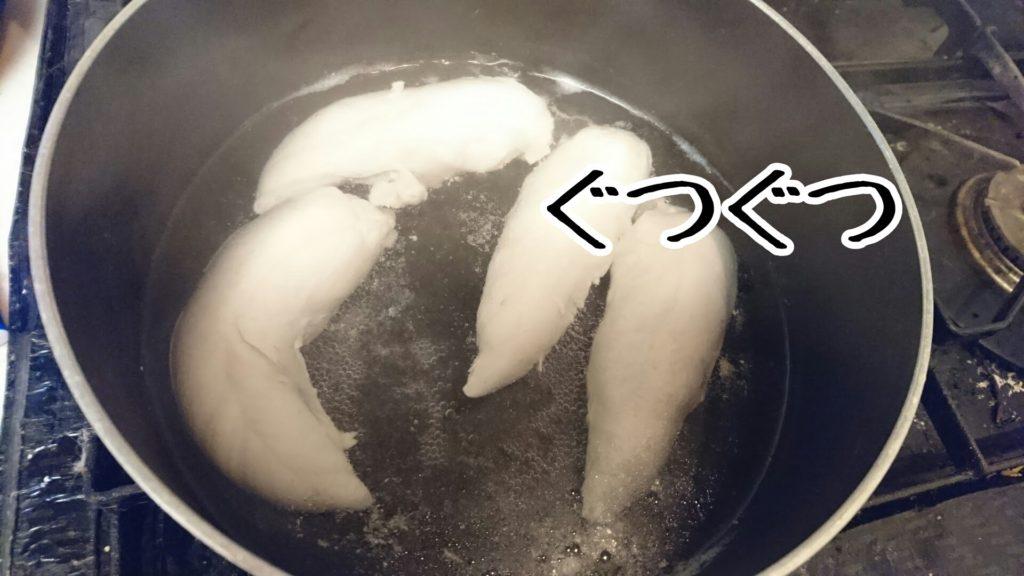 ササミを少しのお湯で、中に火が通るまで茹でます